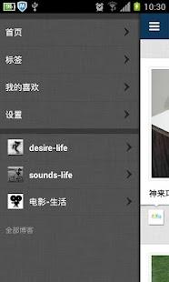 GO鎖屏-動態鎖屏,百變主題- Google Play Android 應用程式