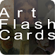 Art Flash Cards