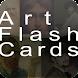 Art Flash Cards