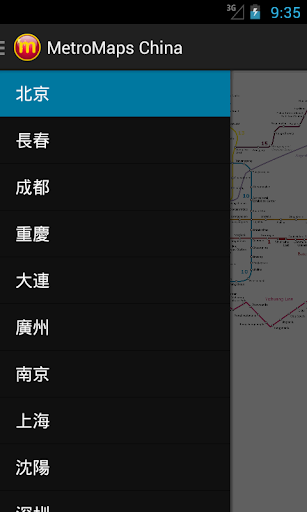 MetroMaps China 多中國地鐵地圖
