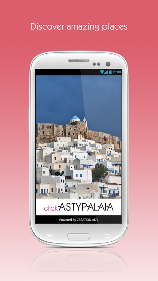 Astypalaia by clickguides.gr- screenshot