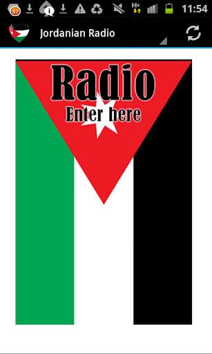 Jordanian Radio Music News