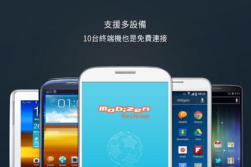 【免費生產應用App】Mobizen - The Life Hub-APP點子
