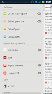 Новини України - náhled