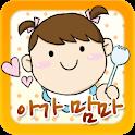 Dear Mamma 1.1 logo