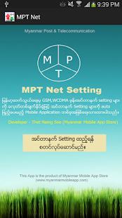 MPT Net Setting Myanmar