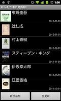 Screenshot of おしえて!本の発売日!