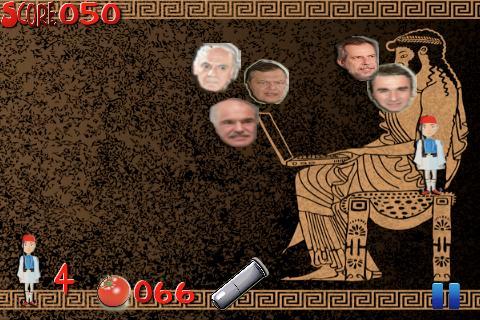 Angry Greeks - screenshot