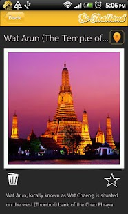 GoThailand (Bangkok) V. Thai - screenshot thumbnail
