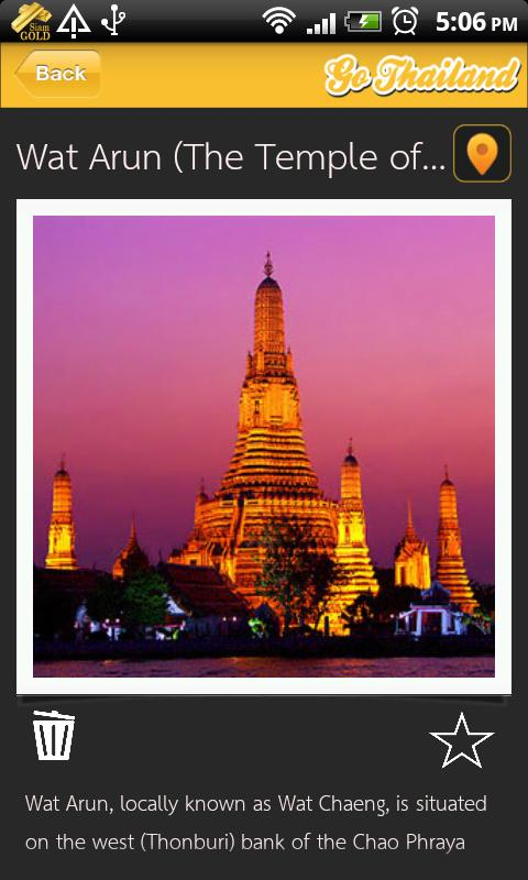 GoThailand (Bangkok) V. Thai - screenshot