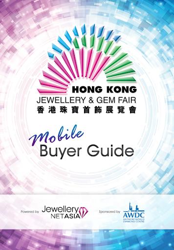 HK Jewellery Gem Fair by UBM