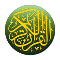 Quran PRO (English) icon