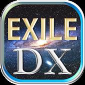 EXILEデラックスDXクイズ