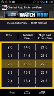 Chennai Auto Rickshaw Fare- screenshot thumbnail