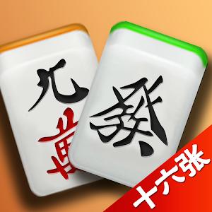 Mahjong Girl for PC and MAC