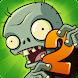 Descargar Plants vs. Zombies 2 se actualiza con nuevos mapas y eliminando algunos pagos in app (Gratis)