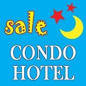 콘도야-콘도/호텔 예약