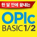 한 달 만에 끝내는 OPIc BASIC 1/2 logo