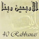 40 Rabbanas (duaas of Quran) logo