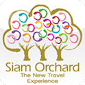 SiamOrchard logo