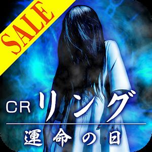 2015年1月1日Androidアプリセール 「気象ライブ」などが値下げ!