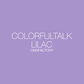 Colorful Talk - Lilac 카카오톡 테마