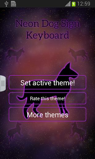 玩免費個人化APP|下載Neon Dog Sign Keyboard app不用錢|硬是要APP