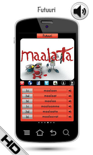 無料教育Appのフィンランド語の動詞を学ぶ|記事Game