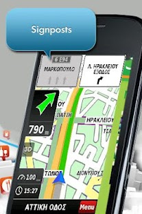 CitisNAV (7days full trial) - screenshot thumbnail