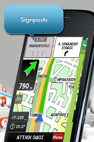 CitisNAV (7days full trial) - screenshot