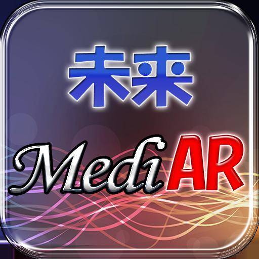 生活の未来メディア (未来MediAR) LOGO-記事Game