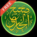 Sahih Al-Bukhari (Arabic Free) logo