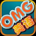 OMG美语 logo