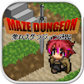 Maze Dungeon - Let's go B99