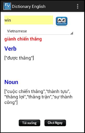 DictionaryEngLish