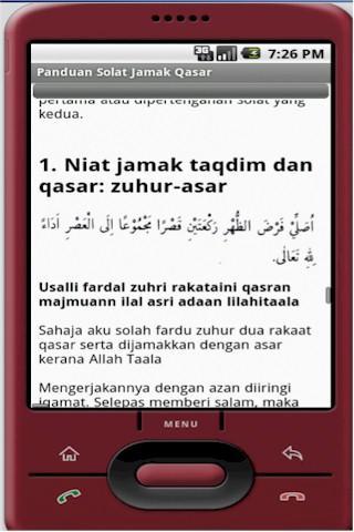 Panduan Solat Jamak Qasar - Android Apps on Google Play