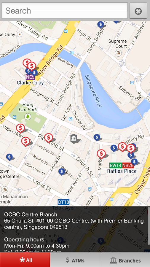 OCBC SG Mobile Banking - screenshot