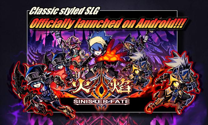 Sinister Fate v1.23.2
