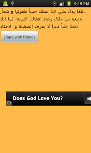 ?? ??? ? screenshot
