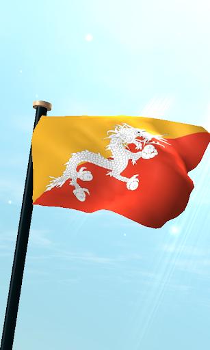 不丹旗3D免費動態桌布