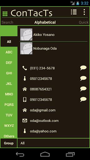 玩工具App 緑好きのための電話帳ConTacTs免費 APP試玩