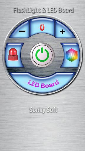 손전등 플래시 전광판 -Flashlight