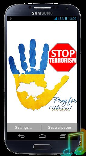I support Ukraine wallpaper