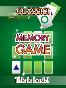 BAIBAI Memory Game