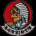 해병대 마린게임(Marine game) icon