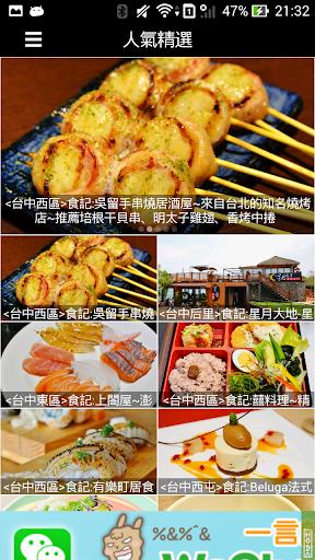 阿mon台灣趴趴走~美食 旅遊 攝影 外拍