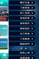 Screenshot of 高雄國際青年商會