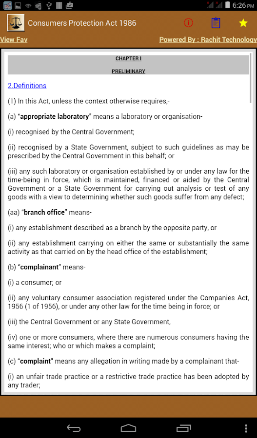 Consumer Protection Act 1986- screenshot