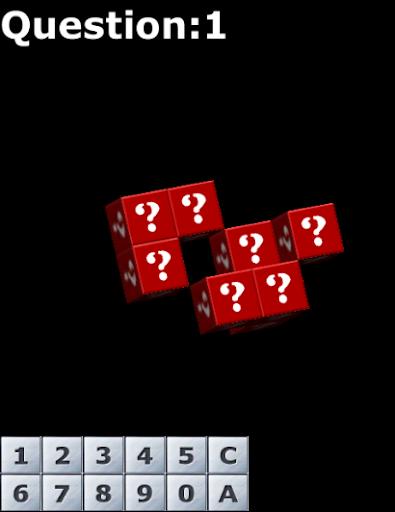 HOW MANY CUBE?|玩解謎App免費|玩APPs