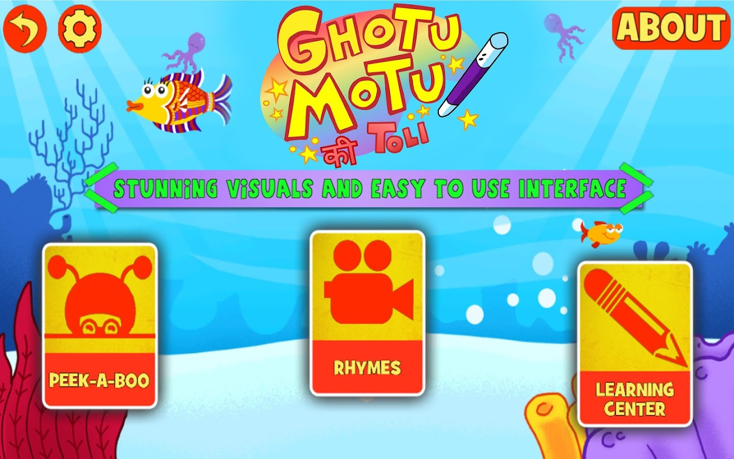 Ghotu Motu Ki Toli: KIDS SONGS- screenshot